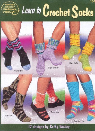 Copy_of_crochetsocks.jpg
