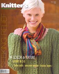 knittersmagfall_med.jpg
